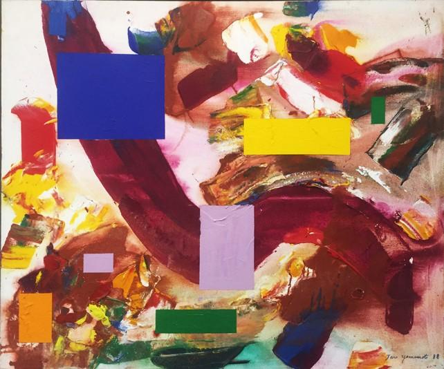 "Jaro Yamamoto, Stormy Seas, 1988, Mixed Media on Canvas, 41"" x 51"""
